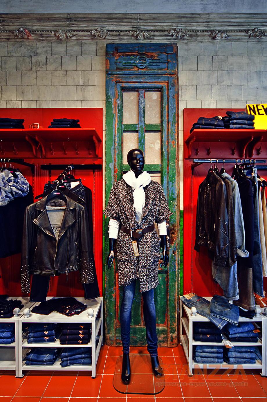 Kulttovary Fashion Store Stanzza